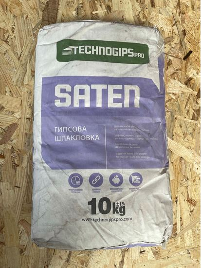 Picture of SATEN TECHNOGIPS 10 Kg